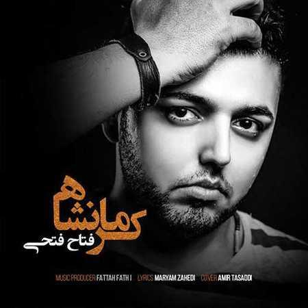 Fattah Fathi Kermanshah دانلود آهنگ جدید فتاح فتحی کرمانشاه