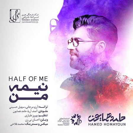 Hamed Homayoun Nimeye Man دانلود آهنگ جدید حامد همایون نیمه ی من