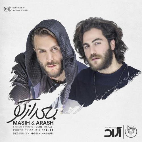 Masih And Arash Ap Bad Az To دانلود آهنگ جدید مسیح و آرش AP بعد از تو