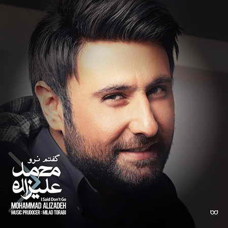 Mohammad Alizadeh Goftam Naro دانلود آهنگ محمد علیزاده بیمارم