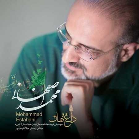 Mohammad Esfahani Daghe Nahan دانلود آهنگ جدید محمد اصفهانی داغ نهان