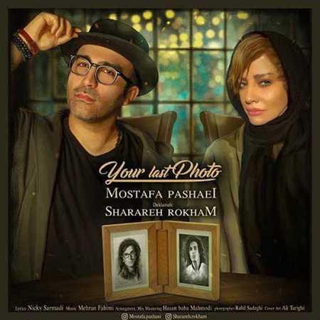 Mostafa Pashaei Sharareh Rokham Akse Akharet دانلود آهنگ جدید مصطفی پاشایی عکس آخرت
