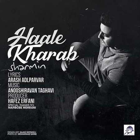 Sharmin Haale Kharab دانلود آهنگ جدید شارمین حال خراب