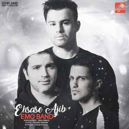 148872798477158886emo band ehsase ajib دانلود آهنگ جدید امو باند احساس عجیب