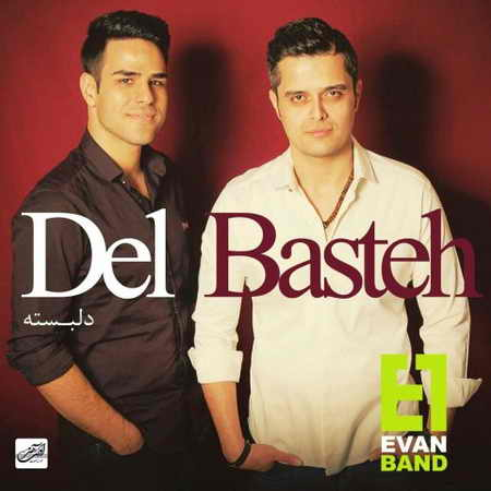 151377306697521590evan band delbasteh دانلود آهنگ ایوان باند دلبسته
