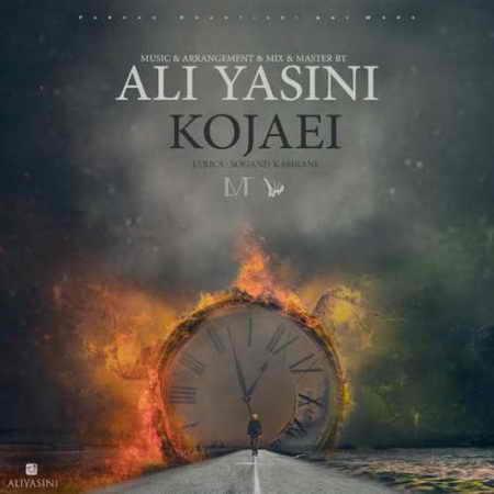 Ali Yasini Kojaei دانلود آهنگ علی یاسینی کجایی