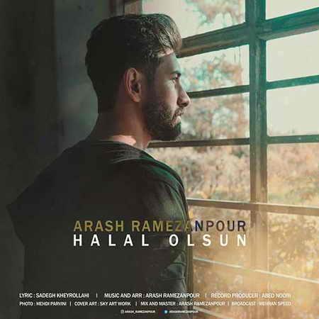 دانلود آهنگ جدید آرش رمضانپور حلال اولسون