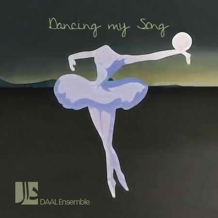 Daal Dancing My Song دانلود آهنگ دال باند آوازم را می رقصیدی