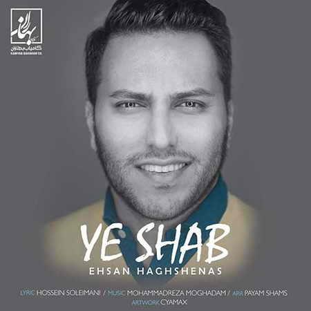 Ehsan Haghshenas Ye Shab دانلود آهنگ جدید احسان حق شناس یه شب