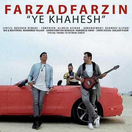 Farzad Farzin Ye Khahesh دانلود آهنگ جدید فرزاد فرزین یه خواهش