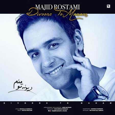 Majid Rostami Divooneye To Manam دانلود آهنگ جدید مجید رستمی دیوونه تو منم