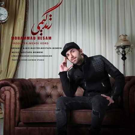 Mohammad Hesam Zendegimi دانلود آهنگ جدید محمد حسام زندگیمی