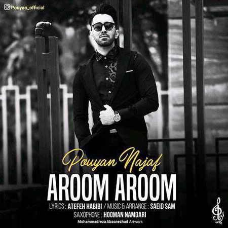 Pouyan Aroom Aroom دانلود آهنگ جدید پویان آروم آروم