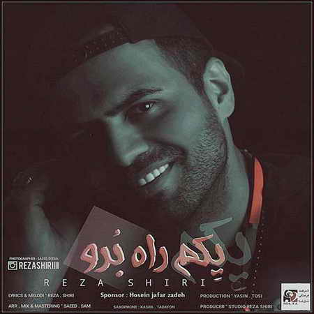 Reza Shiri Yekam Rah Boro دانلود آهنگ جدید رضا شیری یکم راه برو