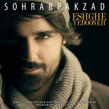 Sohrab Pakzad Eshghe Yedooneh دانلود آهنگ سهراب پاکزاد عشق یدونه