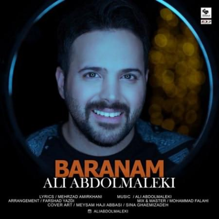 baranam دانلود آهنگ جدید علی عبدالمالکی بارانم