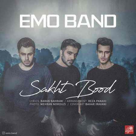 Emo Band Sakht Bood دانلود آهنگ جدید امو باند سخت بود