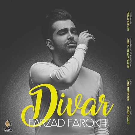 Farzad Farokh Divar دانلود فول آلبوم فرزاد فرخ