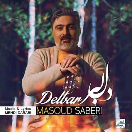 Masoud Saberi Delbar دانلود آهنگ جدید مسعود صابری دلبر