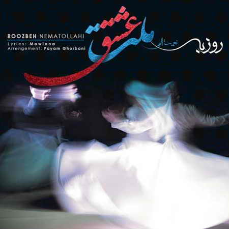 Roozbeh Nematollahi Melat Eshgh دانلود آهنگ جدید روزبه نعمت الهی ملت عشق