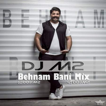 behanam pod دانلود ریمیکس از بهترین آهنگ های بهنام بانی