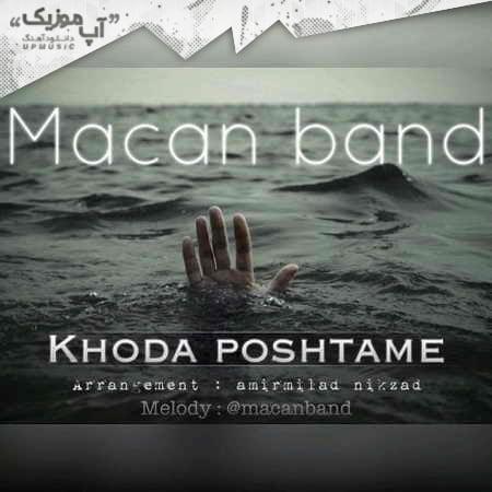 148787045398509478macan band khoda poshtame دانلود آهنگ ماکان باند خدا پشتمه