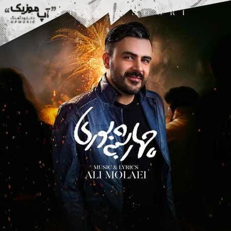 Ali Molaei 4Shanbe Soori دانلود آهنگ علی مولایی چهارشنبه سوری