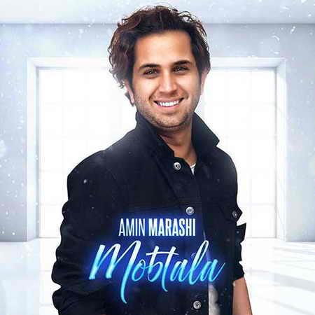 Amin Marashi Mobtala 3 دانلود آهنگ امین مرعشی مبتلا