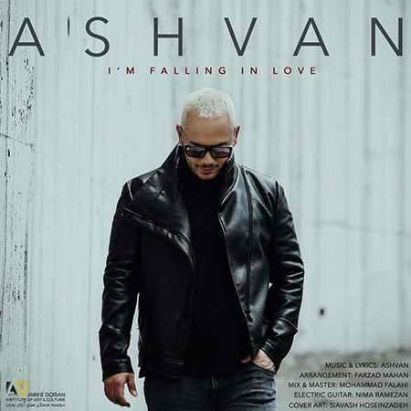Ashvan Daram Ashegh Misham 1 دانلود آهنگ اشوان دارم عاشق میشم