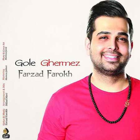 Farzad Farokh Gole Ghermez دانلود فول آلبوم فرزاد فرخ