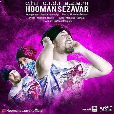 Hooman Sezavar Chi Didi Azam دانلود آهنگ هومن سزاوار چی دیدی ازم