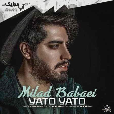Milad Babaei Yato Yato دانلود آهنگ میلاد بابایی یا تو یا تو