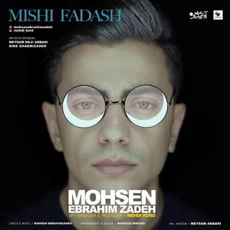 Mishi Fadash دانلود آهنگ جدید محسن ابراهیم زاده میشی فداش
