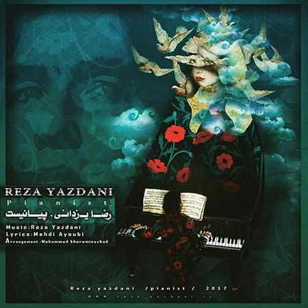 Reza Yazdani Pianist دانلود آهنگ جدید رضا یزدانی پیانیست