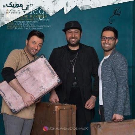 photo 2018 03 10 19 53 58 400x400 دانلود آهنگ جدید محمد علیزاده زندگی