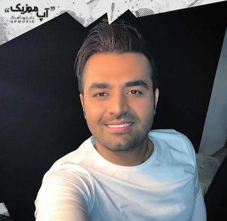 photo 2018 03 13 19 25 19 دانلود آهنگ میثم ابراهیمی دلمو میدم بهت