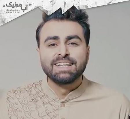 puzeel دانلود آهنگ نارنجی از میثم ابراهیم و پازل بند