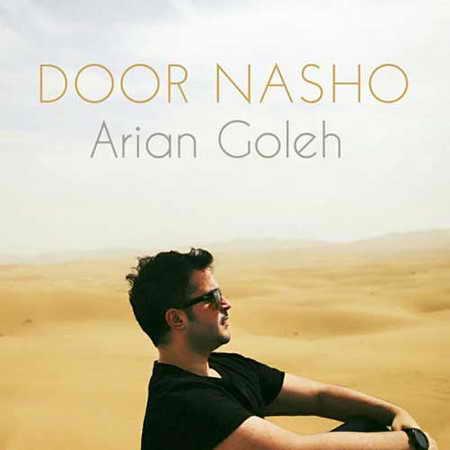 Arian Goleh Door Nasho دانلود آهنگ آرین گله دور نشو