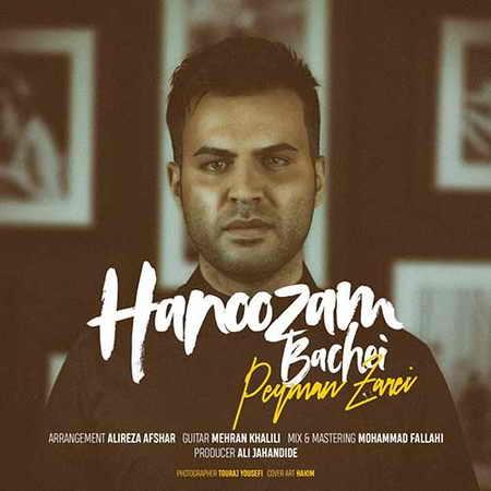 Peyman Zarei Hanoozam Bachei دانلود آهنگ پیمان زارعی هنوزم بچه ای