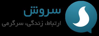 logo دانلود بهترین برنامه جایگزین تلگرام