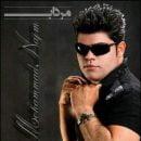 دانلود آهنگ محمد نجم خواب محال