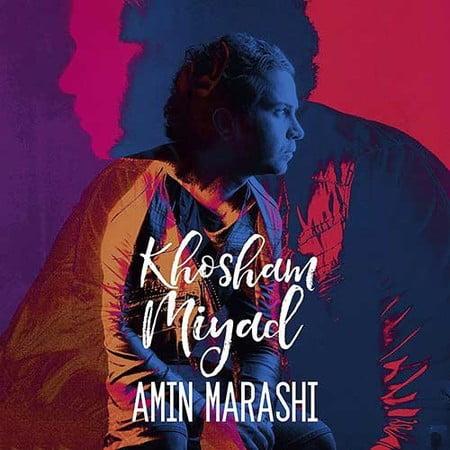 Amin Marashi Khosham Miyad دانلود آهنگ امین مرعشی خوشم میاد