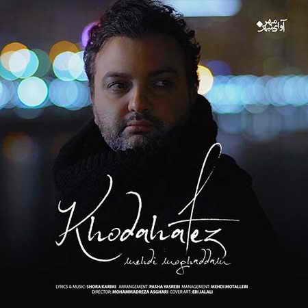 Mehdi Moghaddam Khodahafez 1 دانلود آهنگ مهدی مقدم خداحافظ