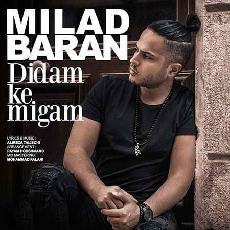 Milad Baran Didam Ke Migam دانلود آهنگ میلاد باران دیدم که میگم