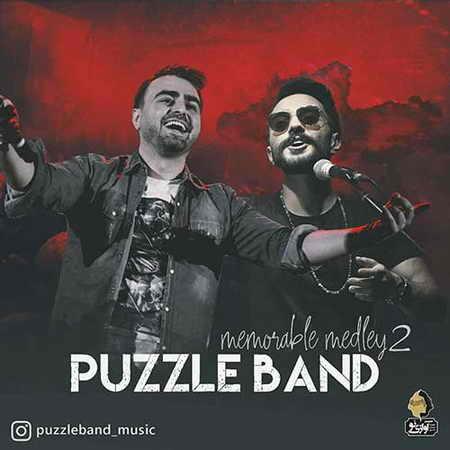 Puzzle Band Memorable Medley 2 دانلود آهنگ پازل باند خاطره سازی 2