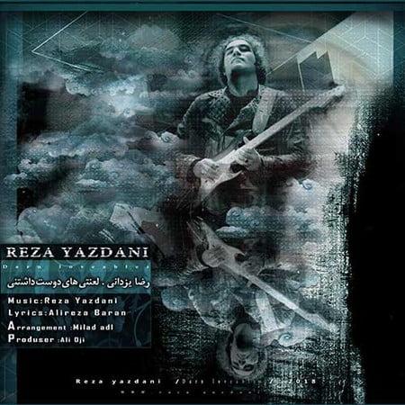 Reza Yazdani Lanatihaye Doost Dashtani دانلود آهنگ رضا یزدانی لعنتی های دوست داشتنی