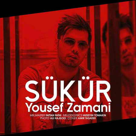 Yousef Zamani Sukur دانلود آهنگ یوسف زمانی Sukur