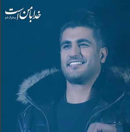 cvbn دانلود آهنگ شهاب مظفری و شهاب رمضان دلم تنها شد