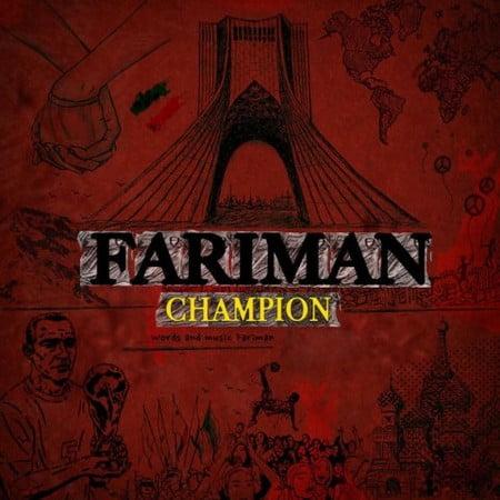 152855584684526854fariman champion 2018 دانلود آهنگ فریمن قهرمان 2018