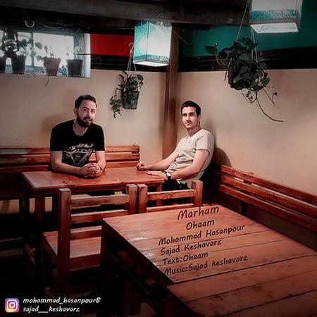 Mohammad Hasanpour Ft دانلود آهنگ محمد حسن پور و سجاد کشاورز مرهم